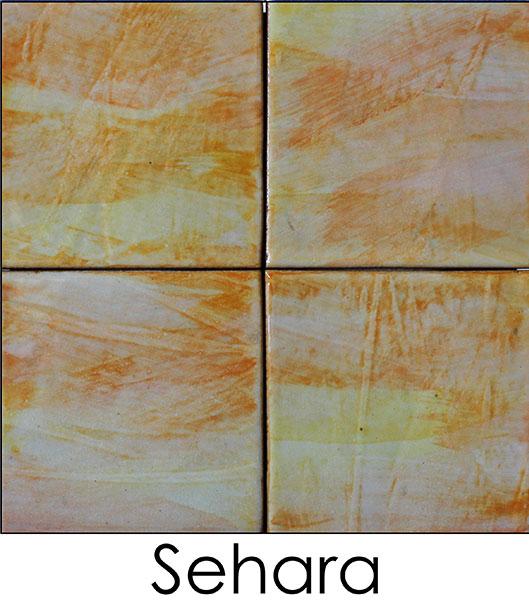 sehara89FB5B23-272E-4D9B-9590-694448B4EA94.jpg